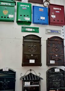 почтовый ящик купить в Белореченске