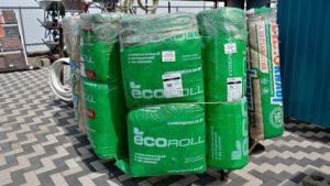 купить теплоизоляцию в Белореченске